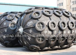 Chain and Tyre Net Pneumatic Fender: